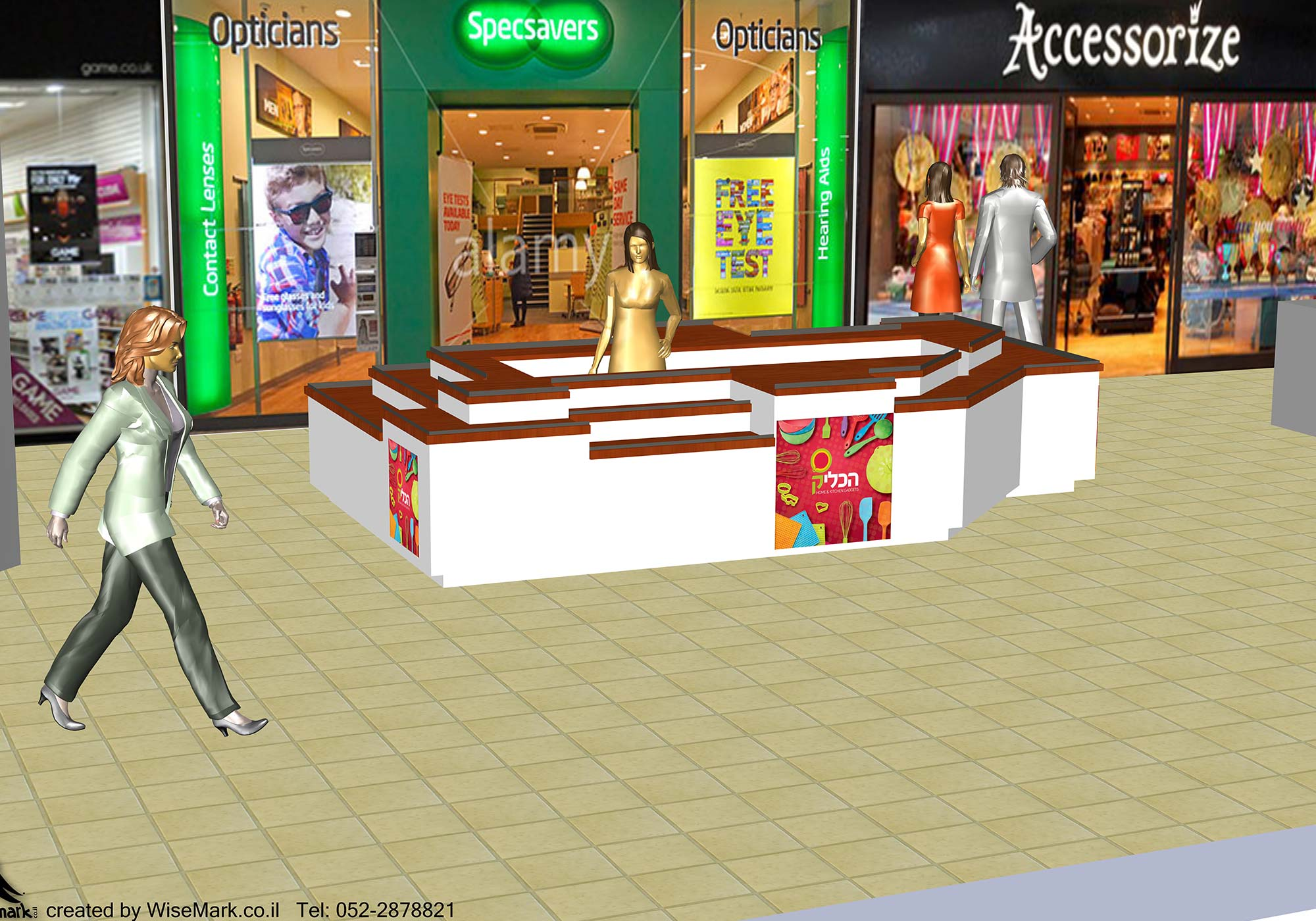 Shopping Mall Stand